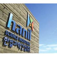Hanil(Brand)